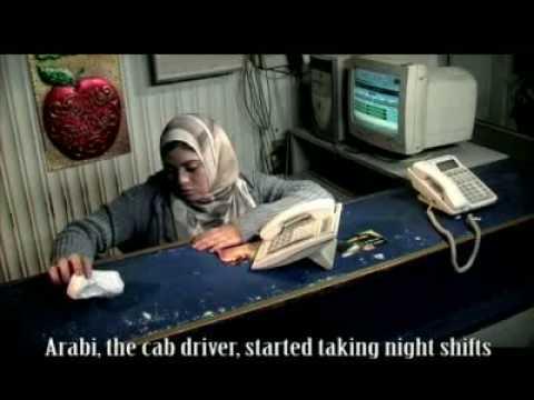 شرميط مصر