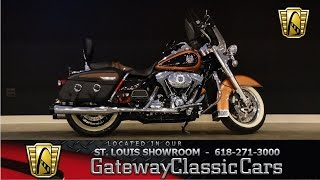 9. 2008 Harley Davidson Road King 105th Anniversary - Gateway Classic Cars St. Louis - #6402