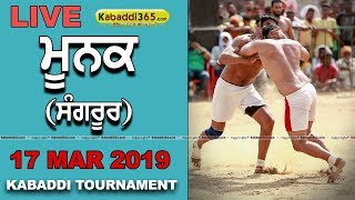🔴[Live] Moonak (Sangrur) Kabaddi Tournament 17 Mar 2019