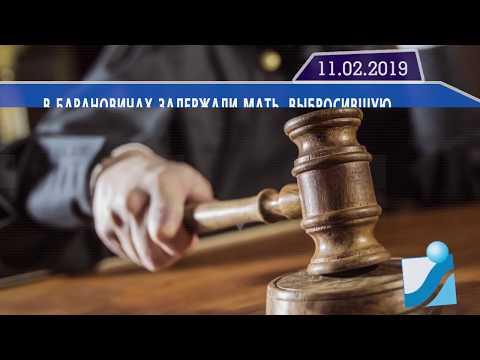 Новостная лента Телеканала Интекс 11.02.19.