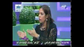 د راندا رزق فى برنامج هات م الآخر مع هالة فاخر - قناة صدى البلد