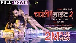 Video New Nepali Full Movie | Chapali Height 2 | Ayushman Joshi, Mariska Pokharel, Paramita RL Rana MP3, 3GP, MP4, WEBM, AVI, FLV Juni 2018