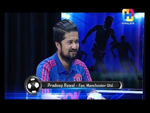 (Manchester united vs Sevilla | Fan Reaction | Pradeep Rawa..7 min 28 sec)
