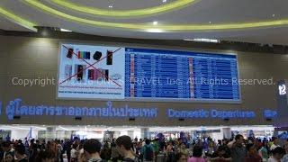 タイの交通・ドンムアン空港(国内線ターミナル)