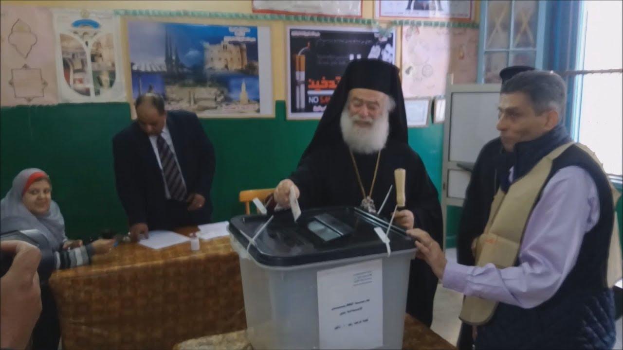 Το εκλογικό του δικαίωμα άσκησε ο Πατριάρχη Αλεξανδρείας και πάσης Αφρικής