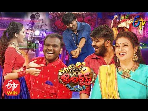 Extra Jabardasth | 15th January 2021 | Sudheer,Rashmi,Immanuel,Varsha | Latest Promo | ETV Telugu