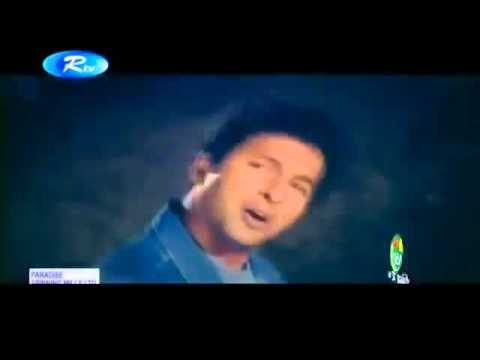 Bangla sad song by bapparaj z mahamud sharif
