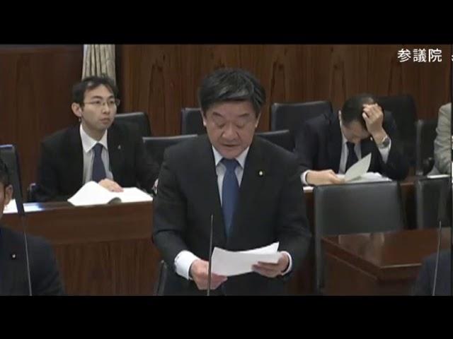 2017 12 07 参議院国土交通委員会