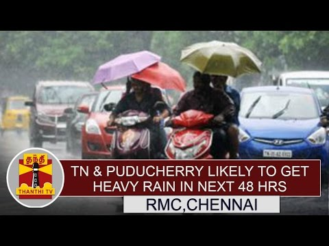 Tamil-Nadu-Puducherry-likely-to-get-Heavy-rain-in-next-48hrs--RMC-Chennai-Thanthi-TV
