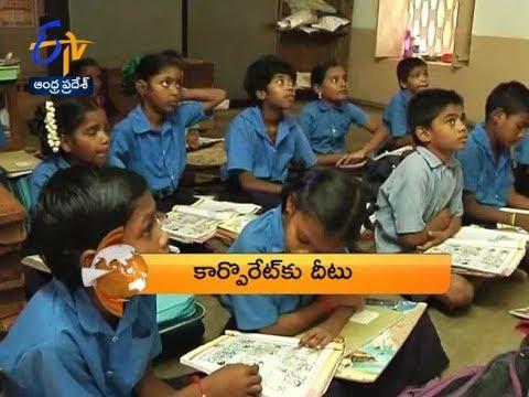 Andhra Pradesh | 21st June 2018 | 1 PM ETV 360 News Headlines