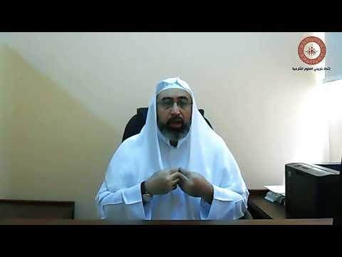 ذكر الله تعالى ـ د محمد خلدون المالكي