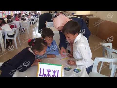 انطلاق المسابقة المنهجية السنوية في مادة اللغة الأمازيغية لناطقيها بمدينة نالوت