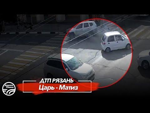 ДТП в Рязани на улице Ленина