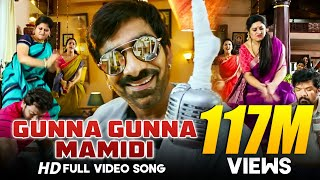 Video Gunna Gunna Mamidi Full Video Song - Raja The Great Video Songs - Ravi Teja, Mehreen Pirzada MP3, 3GP, MP4, WEBM, AVI, FLV Januari 2018