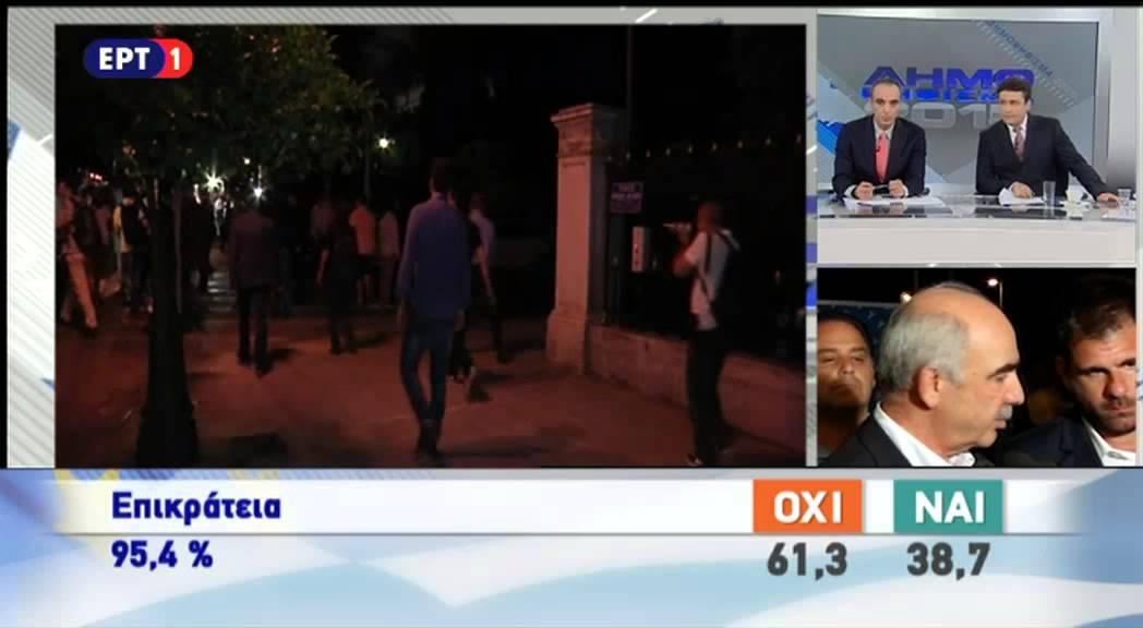 Β. Μεϊμαράκης: Με σεβασμό στην ιστορία της Ν.Δ. θα πορευτούμε για τις διαδικασίες που απαιτούνται