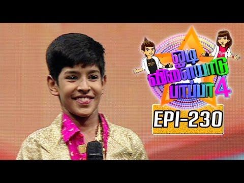 Odi-Vilayadu-Pappa-Season-4-Epi-230-Bharath-Rajan-Dance-Show-05-07-2016