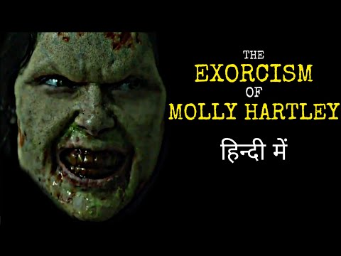 The Exorcism Of Molly Hartley (2015) Explained in Hindi | Horror Movie Explained in Hindi | MRH