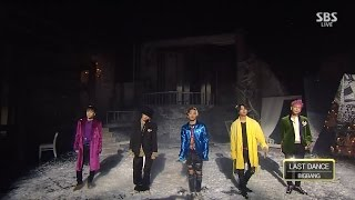 BIGBANG - 'LAST DANCE' 0115 SBS Inkigayo Video
