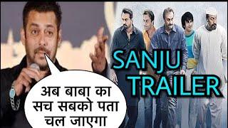 Video Salman Khan Shocking Reaction On Sanju Trailer | Sanju Trailer | Ranbir Kapoor As Sanjay Dutt | RHF MP3, 3GP, MP4, WEBM, AVI, FLV Juni 2018