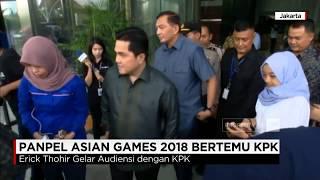 Erick Thohir dan Sjafrie Sjamsoeddin mendatangi Gedung KPK, Jakarta. Kedatangan mereka disebut terkait dengan persiapan kompetisi olahraga Asian Games, yang akan digelar di jakarta dan Palembang pada 2018.Ikuti berita terbaru di tahun 2017 dengan kemasan internasional berbahasa Indonesia, dan jangan ketinggalan breaking news 2017 dengan berita terakhir dan live report CNN Indonesia di https://www.cnnindonesia.com dan channel CNN Indonesia di Transvision.