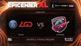 PSG.LGD vs FTM, EPICENTER XL, game 1 [Maelstorm, Jam]