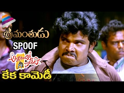 Video Attarintiki Daredi and Srimanthudu Movie Spoofs | Sampoornesh Babu | Pawan Kalyan | Mahesh Babu download in MP3, 3GP, MP4, WEBM, AVI, FLV January 2017