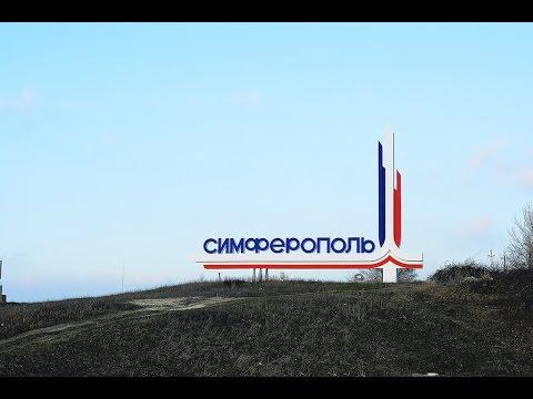 Симферополь. Достопримечательности города и окрестностей. Что посмотреть интересного в Симферополе - DomaVideo.Ru