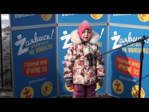 Залина Шагиева, 5 лет