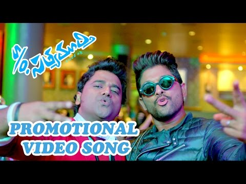 S/O Satyamurthy Promotional Song Video