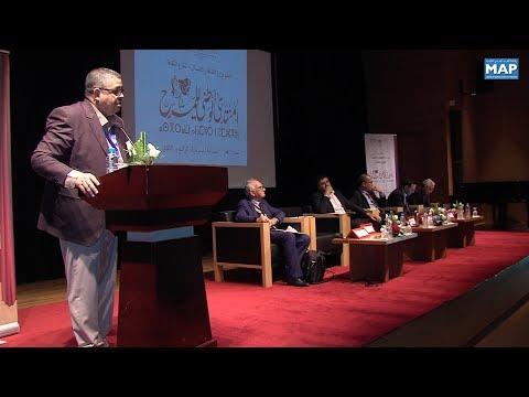 العرب اليوم - شاهد:انطلاق فعاليات المنتدى الوطني للمسرح في الرباط