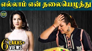 Download Video SUNNY LEONE is my Husband's SISTER | Archana - PART 2 | LittleTalks MP3 3GP MP4