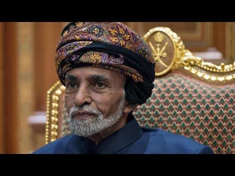 Πέθανε ο σουλτάνος του Ομάν Καμπούς Μπιν Σαΐντ