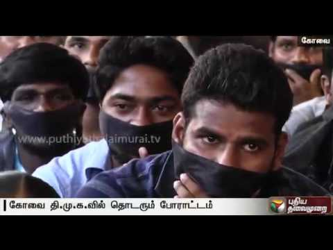 Local-body-elections-Coimbatore-DMK-workers-to-change-councillor-candidates