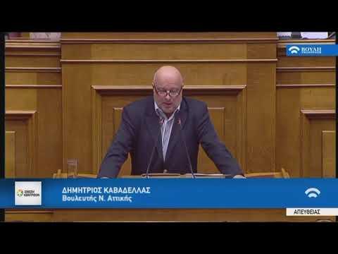 Δ.Καβαδέλλας(Ειδ.Εισ.ΕΝΩΣΗ ΚΕΝΤΡΩΩΝ)(Προϋπολογισμός 2019)(12/12/2018)