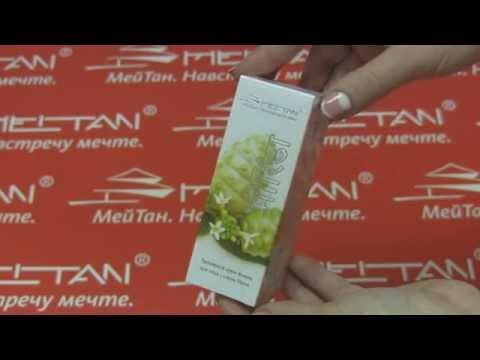 Активный крем-флюид для лица с экстрактом Нони Серия с соком и маслом плодов Нони MeiTan
