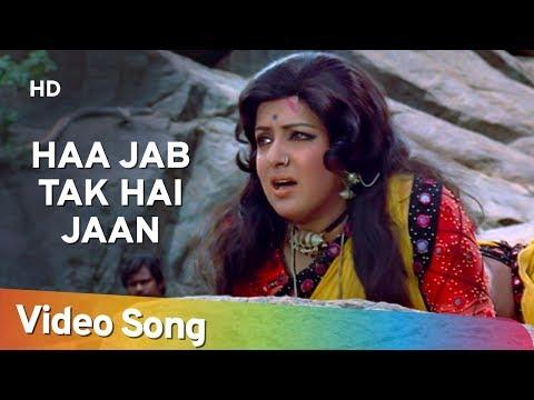 Haa Jab Tak Hai Jaan (HD) | Sholay (1975) | Hema Malini | Dharmendra | Lata Mangeshkar Superhit Song