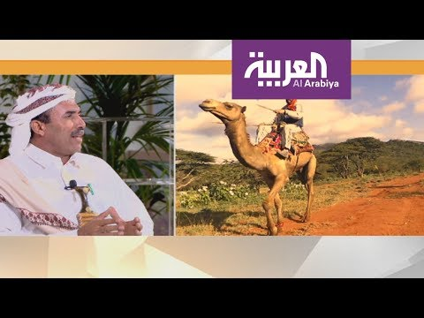 العرب اليوم - رحالة يمني يجول العالم على ظهر إبله