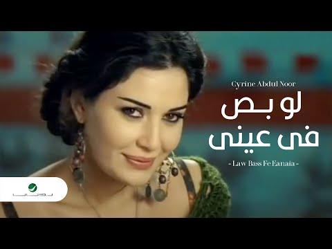 Жгучей арабской певицы из Сирии хит