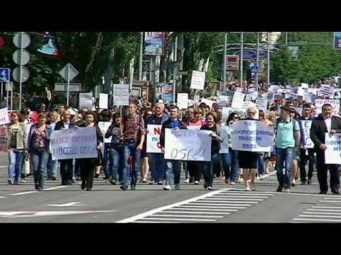 Ουκρανία: Διαμαρτυρία πολιτών για τις αποφάσεις του ΟΑΣΕ