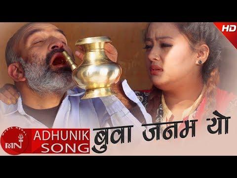 (Buwa Janam Yo - Milan Amatya Ft. Surbir Pandit... 5 minutes, 15 seconds.)