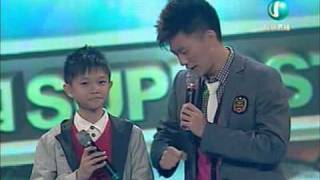 Video C4 李奕贤 Jarod-听海 Campus SuperStar 校园SuperStar (2009-02-09) MP3, 3GP, MP4, WEBM, AVI, FLV Desember 2018