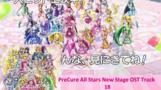 Pretty Cure All Stars New Stage OST Track 18