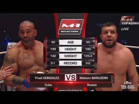 Фредди Гонзалез vs Максим Баруздин, M-1 Challenge 92 (видео)