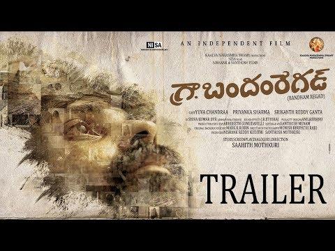 Bandham Regad 2017 ,Official Telugu Trailer, Latest Telugu Movies 2017