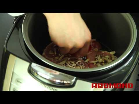 Свинина в мультиварке редмонд 4502 рецепты с фото
