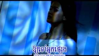 U2 Vol 7 - San Na Mot Tha Chob ( Sokun Kanha )