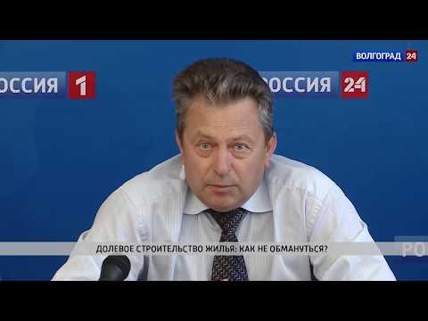 Долевое строительство жилья: как не обмануться. Выпуск от 11.08.2017