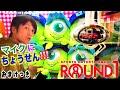 クレーンゲーム ラウンド1 UFOキャッチャー ディズニー モンスターズ・インク マイク