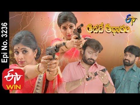 Aadade Aadharam | 28th November 2019  | Full Episode No 3237 | ETV Telugu