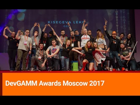 DevGAMM Awards (Moscow 2017 Edition)